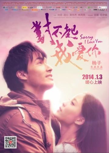 """""""石头""""与大叔虽然同是韩/中国人,却都谈了一场恋爱跨国,电影版更突出双程电影第二部琪琪图片"""