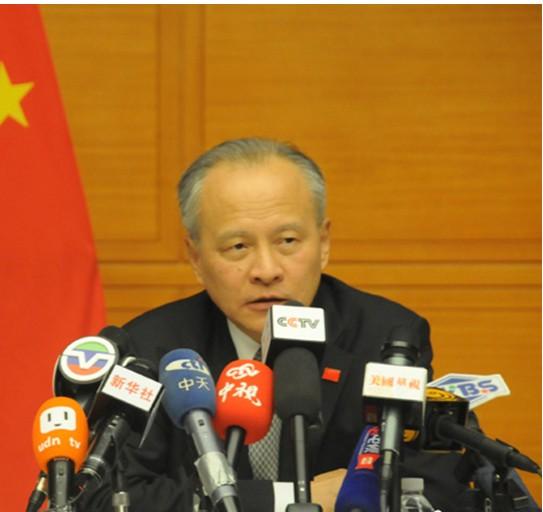 FBI:中国驻旧金山总领馆纵火犯是中国籍![图]