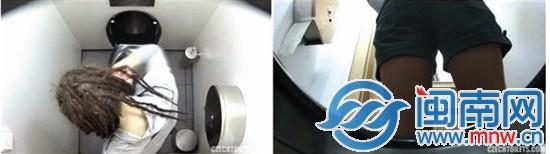 日本wc偷拍_厦门大学女厕所偷拍案系前年旧案偷拍者已落网