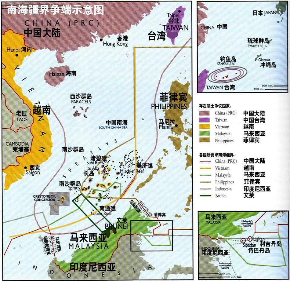 美国批评中国南海新渔业限制 是挑衅危险行为!