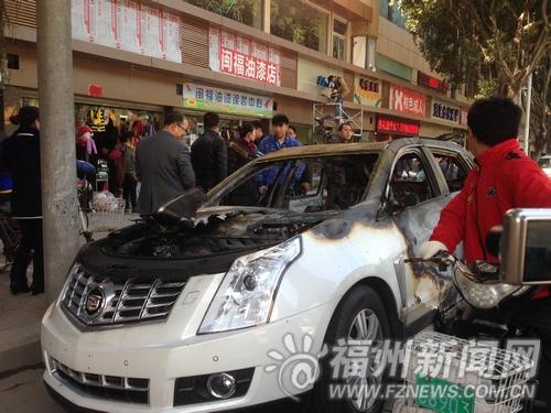 记者走近这辆车牌号为闽a58e71的凯迪拉克越野车,发现车子受大火的