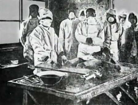 dianyeng731_日本731部队多军官凭\