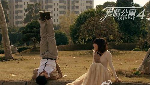 《爱情公寓》李佳航剧照2