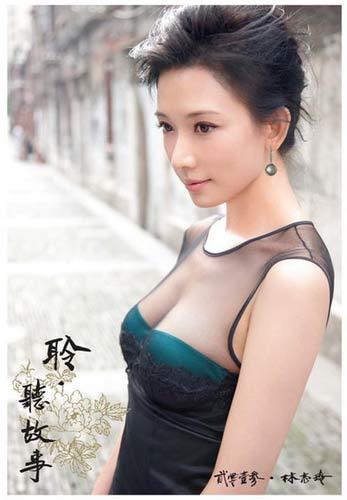 2011年林志玲图片