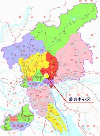 广州萝岗与黄埔合并最新消息 设立新的黄埔区(图)