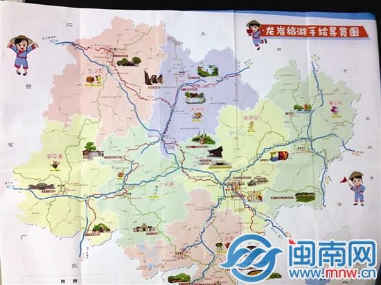 龙岩 卡通版 旅游地图出炉 涵盖吃住等便民信息