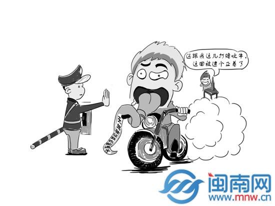 昨天上午9时许,漳州漳浦县佛昙边防派出所在佛昙镇十字路口设卡盘图片