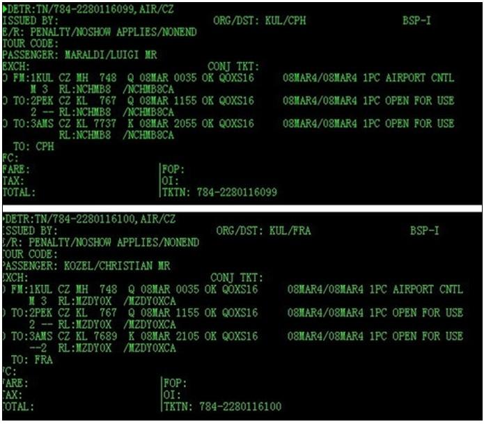 马航飞机失踪人员国籍