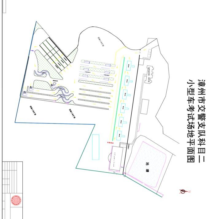 漳州驾考科目二新考场平面图及考试技巧分享