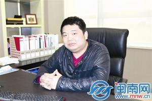 """晋江百兴鞋材总经理丁清河:转型""""私人定制""""鞋底"""