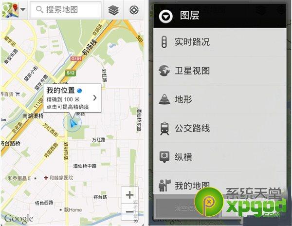 谷歌地图是google公司