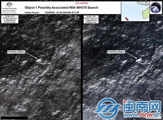 澳发布疑似马航客机碎片的卫星照片
