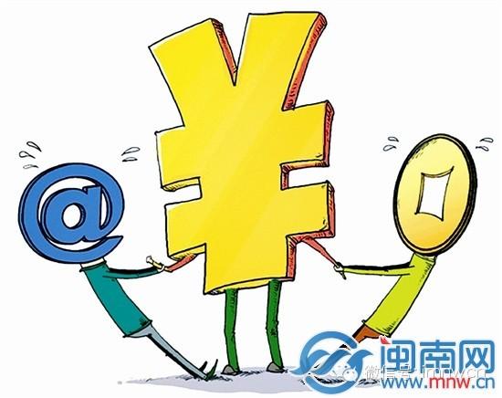 """(3月20日),业内人士告诉《每日经济新闻》记者,3月19日下午,央行[微博]的确在京召集包括腾讯、阿里、百度[微博]、宜信等涉水金融的互联网公司召开座谈会。会上,除了沟通讨论《支付机构网络支付业务管理办法》征求意见稿之外,还提到央行牵头成立互联网金融协会,且已基本获得国务院批复,不久将挂牌。   """"互联网金融协会是一级协会,而之前的互联网金融专业委员是一级协会下面的一个工作委员会,监管层重视程度会不一样。""""易宝支付首席执行官唐彬告诉《每日经济新闻》记者。   针对之前关于支付业"""