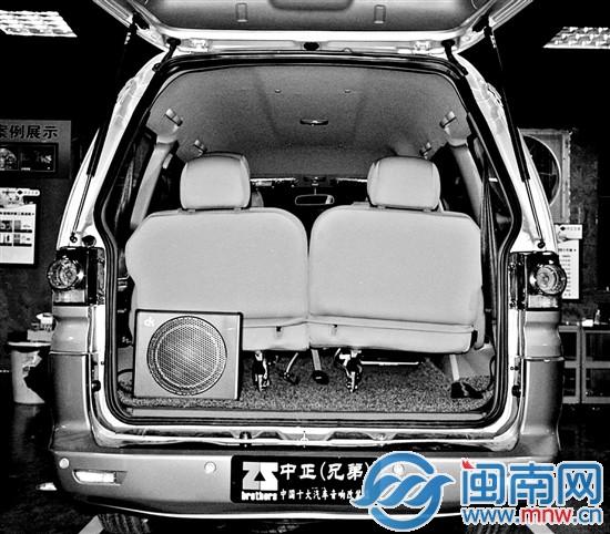 东风风行菱智MPV车型音响改装隔音教程图解高清图片
