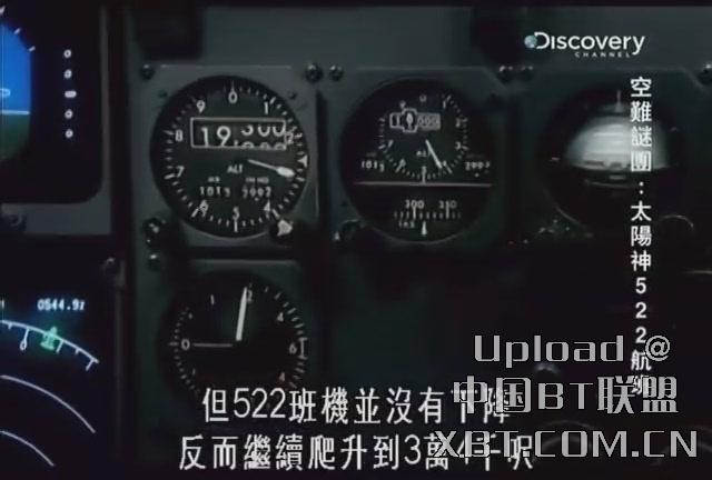 飞机起飞不久,就报告说空调系统出现问题