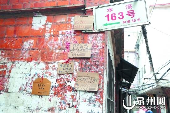 泉州水漈、霞淮按摩店纷纷关门 大量出租房空置