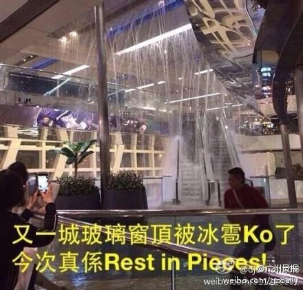 香港又一城玻璃窗顶被冰雹砸穿 拿起冰块像砖头图片