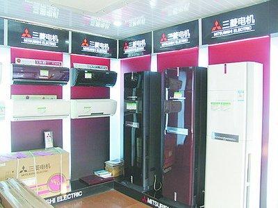 上海三菱电机·上菱空调机电器有限公司生产的4款房间空调器电源连接