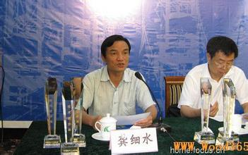 刘军pk10视频教程