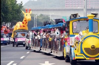 台北市立动物园百周年欢乐嘉年华 动物大搬家