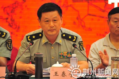 任陆军第12集团军军长王春宁少将