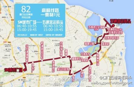82路路线图