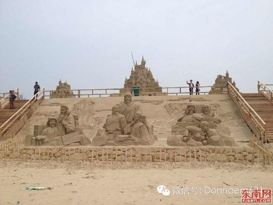 翡翠湾首届沙雕艺术节今开幕 漳浦八大名人亮相