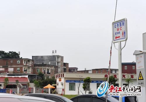 晋江火车站公厕竖立指示牌了 方便来往旅客