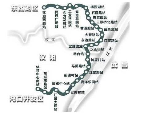 武汉市地铁6号线线路图及站点分布 改线绕行月湖