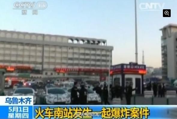 新疆乌鲁木齐火车站暴恐案24小时内告破 部分伤员出院