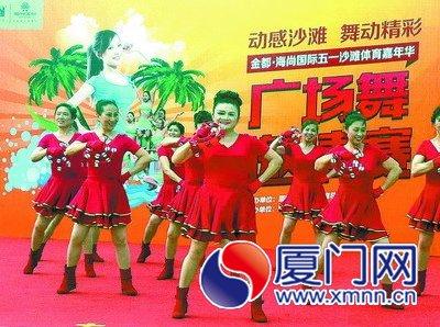 厦门白鹭健身舞团队表演