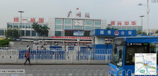 广州火车站发生持刀砍人事件 致6名群众受伤