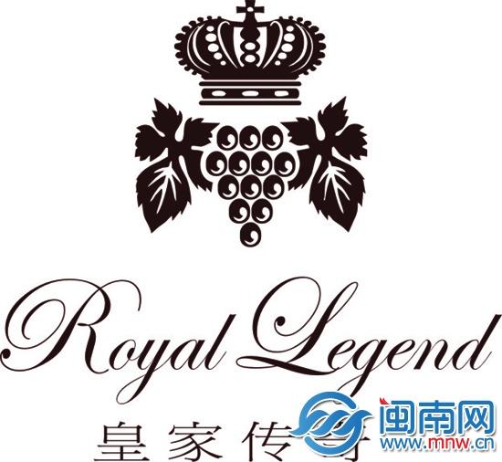 皇室传奇logo