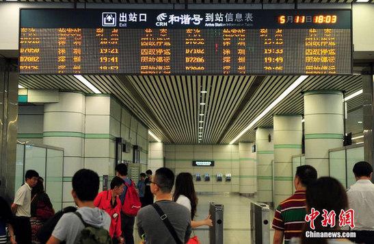 广深和谐号停运动车组广州南至深圳北站恢复运行