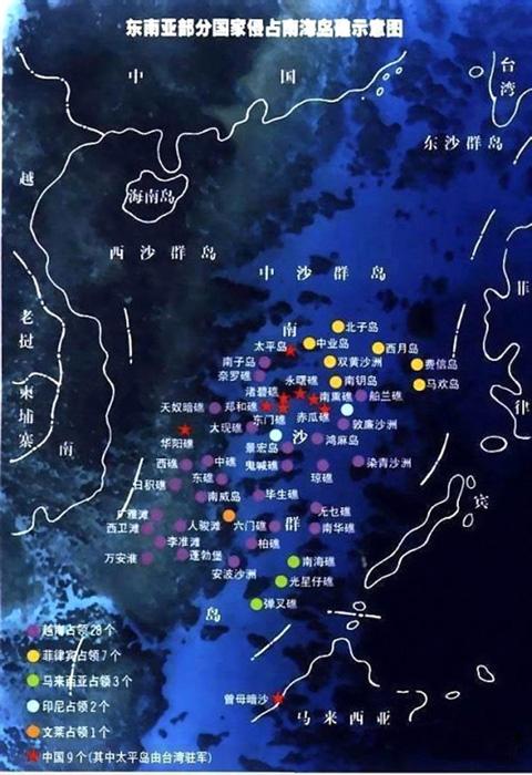 南沙群岛地图 南海岛屿实际控制占领示意图
