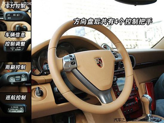 汽车内部按钮图解 车灯 车辆信息 雨刷 巡航等高清图片