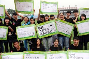 闽南科技学院学生举三行情书感恩母亲节 给妈妈一个拥抱!