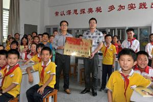 晋江潘湖小学学生记者站挂牌 海交馆人员畅聊海上丝绸之路