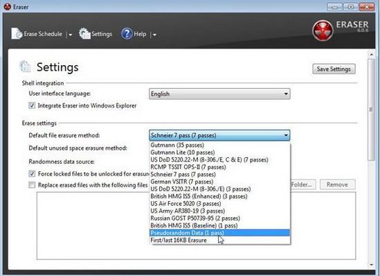 使用软件来删除或加密移动硬盘数据