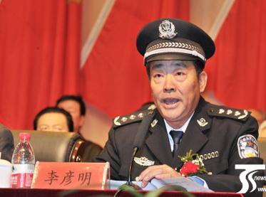 新疆公安厅党委委员,警察学院副院长李彦明被调查(图)