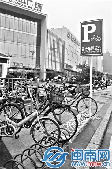 晋江3个自行车停放点启用每个试点配44个停车位
