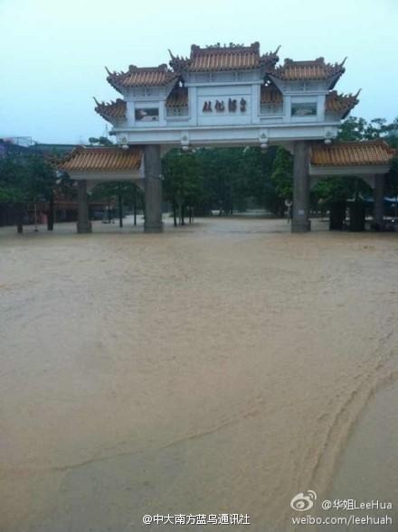 中山大学南方学院水流成河 校园地面坍塌宿舍被淹