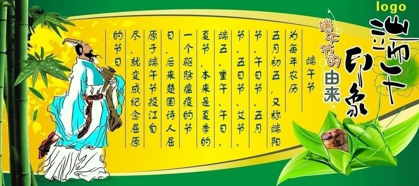 端午节是几月几号 中国农历五月初五新历星期一
