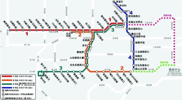 乌鲁木齐 BRT线路图-乌鲁木齐乘客乘坐BRT快速公交禁止携带液体和图片