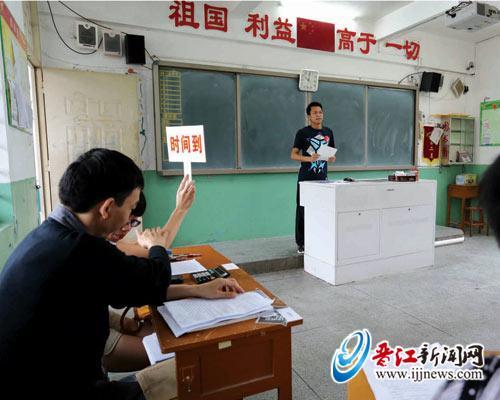2014年晋江市公开招聘公立学校教师面试昨举行
