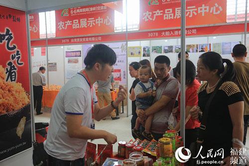 来自台湾的特色商品吸引了不少参观者驻足