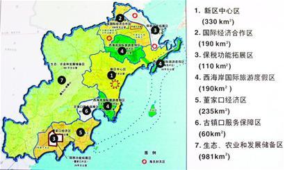 国务院同意设立青岛西海岸新区全文 规划示意图