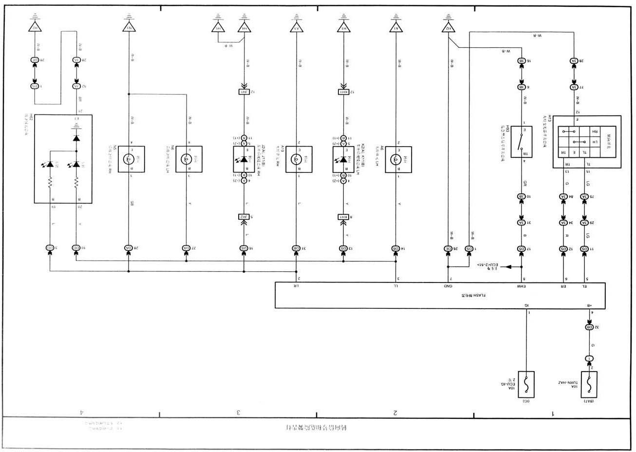 广汽丰田逸致系统电路图 电源空调系统等解剖