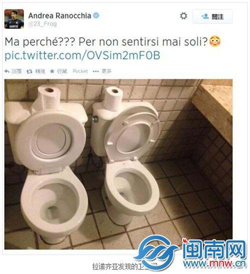 意大利厕所有两个马桶