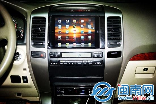铁汉柔情丰田霸道音响升级 将ipad倒模在车内连接